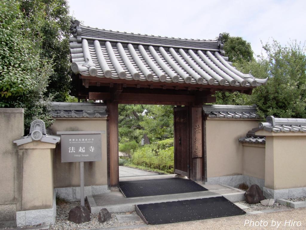 法起寺1.jpg